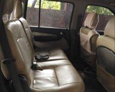 Bán xe Ford Everest năm 2006, màu đen, số sàn, 260 triệu giá 260 triệu tại Đắk Lắk