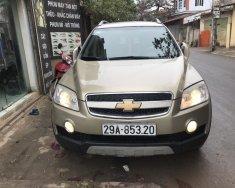 Bán xe Chevrolet Captiva đời 2008 màu vàng cát - giá cạnh tranh. LH: 0963015120 giá 355 triệu tại Hà Nội