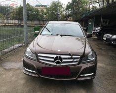 Bán Mercedes C200 sản xuất năm 2014, màu nâu chính chủ, giá tốt giá 985 triệu tại Hà Nội