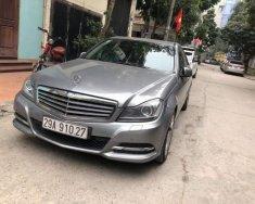 Bán Mercedes C250 đời 2012, màu xám, xe nhập  giá 745 triệu tại Hà Nội