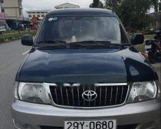 Bán Toyota Zace đời 2005, nhập khẩu, màu xanh dưa giá 249 triệu tại Hà Tĩnh