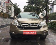 Bán Honda CR V 2.4 đời 2011, màu nâu chính chủ, giá tốt giá 616 triệu tại Hà Nội