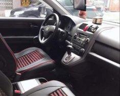 Bán xe Honda CR V đời 2009, màu đen xe gia đình, giá chỉ 520 triệu giá 520 triệu tại Đà Nẵng