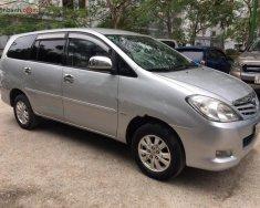 Cần bán gấp Toyota Innova G 2009, màu bạc, giá tốt giá 400 triệu tại Hà Nội