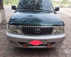 Bán ô tô Toyota Zace GL đời 2005 giá 230 triệu tại Bắc Giang