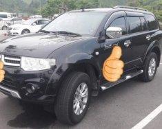 Bán ô tô Mitsubishi Pajero sản xuất 2017, màu đen, nhập khẩu giá 750 triệu tại Đà Nẵng