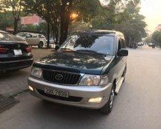Bán Toyota Zace GL MT đời 2005 xe gia đình giá cạnh tranh giá 266 triệu tại Hà Nội