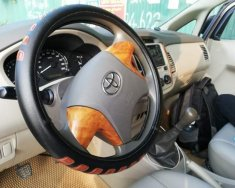 Bán Toyota Innova đời 2014, màu vàng cát giá 550 triệu tại Hà Nội