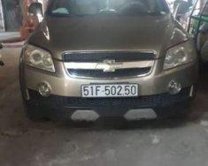 Cần bán gấp Chevrolet Captiva 2007, màu vàng giá 300 triệu tại Tp.HCM