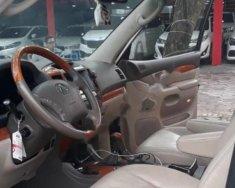 Bán Lexus GX470, sx 2007, đăng ký 2008 - Một chủ sử dụng từ đầu, biển VIP 4 số  giá 1 tỷ 360 tr tại Hà Nội