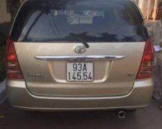 Bán Toyota Innova đời 2006, màu vàng cát giá 320 triệu tại Bình Phước