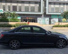 Bán ô tô Mercedes đời 2014, màu đen giá cạnh tranh giá 960 triệu tại Tp.HCM