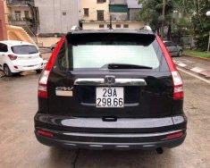 Cần bán lại xe Honda CR V 2011, màu đen giá 638 triệu tại Hà Nội