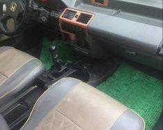 Bán Honda Accord đời 1988, màu bạc, nhập khẩu Nhật Bản, giá cạnh tranh giá 29 triệu tại Bắc Ninh