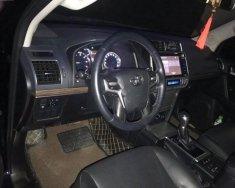 Bán ô tô Toyota Land Cruiser VX 2.7L đời 2017, màu đen, nhập khẩu nguyên chiếc giá 2 tỷ 345 tr tại Hà Nội