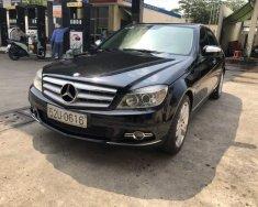 Cần bán xe Mercedes C200 Avantgagte đời 2008, màu đen, 440 triệu giá 440 triệu tại Tp.HCM