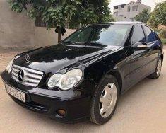 Cần bán xe Mercedes C180 Elegance đời 2004, màu đen giá 210 triệu tại Hải Dương