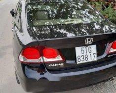 Cần bán gấp Honda Civic năm sản xuất 2009, màu đen xe gia đình, giá chỉ 390 triệu giá 390 triệu tại Tp.HCM