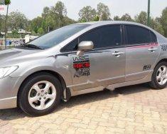 Bán Honda Civic AT 1.8 2006, xe gia đình, không kinh doanh, đi ít vào cuối tuần giá 320 triệu tại Đồng Tháp