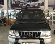 Bán Toyota Zace 2003 số sàn, xe còn nguyên bản, không va chạm, không ngập nước, máy êm giá 245 triệu tại Đồng Nai