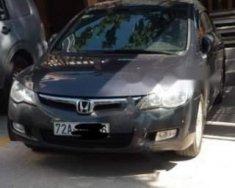 Cần bán gấp Honda Civic sản xuất 2007 giá 370 triệu tại BR-Vũng Tàu