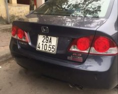 Cần bán lại xe Honda Civic 2.0 2008, nhập khẩu nguyên chiếc xe gia đình giá 365 triệu tại Hà Nội