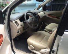 Cần bán gấp Toyota Innova G sản xuất 2007 chính chủ, giá tốt giá 370 triệu tại Hà Nội