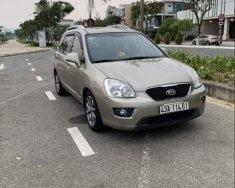 Bán Kia Carens S 2014, màu xám, nhập khẩu giá 470 triệu tại Đà Nẵng