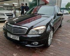 Bán xe Mercedes C200 sản xuất 2007, màu đen giá 398 triệu tại Hà Nội