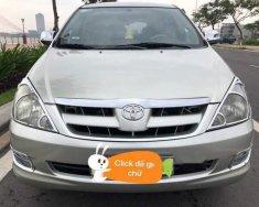 Cần bán lại xe Toyota Innova đời 2007, giá cạnh tranh giá 228 triệu tại Đà Nẵng