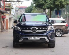 Bán xe Mercedes GLS400 năm sản xuất 2017, màu xanh, nhập cavasite khẩu nguyên chiếc giá 3 tỷ 900 tr tại Hà Nội
