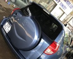 Cần bán gấp Toyota RAV4 sản xuất 2008, nhập khẩu nguyên chiếc xe gia đình, 455tr giá 455 triệu tại Tp.HCM