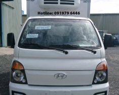 Bán Hyundai Porter  Đông lạnh màu trắng giá 539 triệu tại Trà Vinh