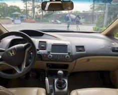Cần bán xe Honda Civic năm sản xuất 2009, màu đỏ số sàn giá 325 triệu tại Hà Nội