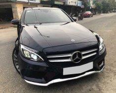 Cần bán xe Mercedes AMG đời 2017, màu đen, chính chủ giá 1 tỷ 700 tr tại Tp.HCM