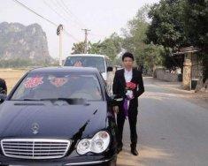 Bán Mercedes C180K sản xuất 2004, màu đen chính chủ giá 230 triệu tại Hà Nội