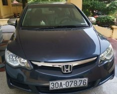 Cần bán Honda Civic 1.8 MT năm sản xuất 2007, màu đen   giá 290 triệu tại Hà Nội