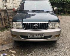 Bán Toyota Zace GL sản xuất năm 2003, 203 triệu giá 203 triệu tại Hà Nội