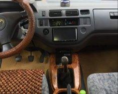 Bán xe Toyota Zace đời 2005, xe nhập xe gia đình giá 253 triệu tại Quảng Nam