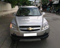 Cần bán xe Chevrolet Captiva 2007 LTZ số tự động màu bạc, cọp zin BSTP giá 273 triệu tại Tp.HCM