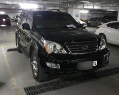 Cần bán gấp Lexus GX 470 đời 2008, màu đen, nhập khẩu chính chủ giá 1 tỷ 250 tr tại Hà Nội