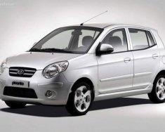 Bán gấp Kia Picanto sản xuất 2008, màu bạc, nhập khẩu nguyên chiếc ít sử dụng giá 225 triệu tại Hà Nội