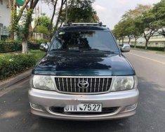 Cần bán Toyota Zace năm 2005, nhập khẩu nguyên chiếc giá 193 triệu tại Bình Dương