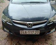 Bán Honda Civic đời 2007, xe gia đình sử dụng giá 275 triệu tại Lào Cai