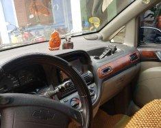 Chính chủ bán xe Chevrolet Vivant đời 2009, màu vàng, nhập khẩu giá 240 triệu tại Phú Yên