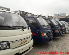 Đại lý bán lô xe tải JAC 1T5 đời 2018 máy ISUZU, đưa 50tr lấy xe giá 55 triệu tại BR-Vũng Tàu