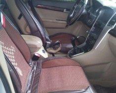 Bán ô tô Chevrolet Captiva năm sản xuất 2008, nhập khẩu nguyên chiếc, xe gia đình, giá chỉ 270 triệu giá 270 triệu tại Đà Nẵng