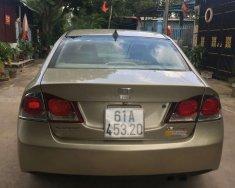 Cần bán Honda Civic đời 2006, màu vàng, nhập khẩu giá 254 triệu tại Tp.HCM
