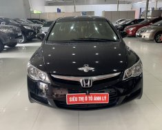 Bán xe Civic 1.8 MT sản xuất năm 2008 giá 295 triệu tại Phú Thọ