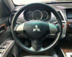 Bán xe Mitsubishi Pajero đời 2012, màu bạc xe gia đình giá 575 triệu tại Hà Nội